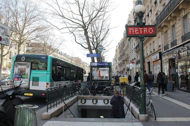 PARIS - 75011 <br>Bureaux &agrave; vendre 1 009 m²